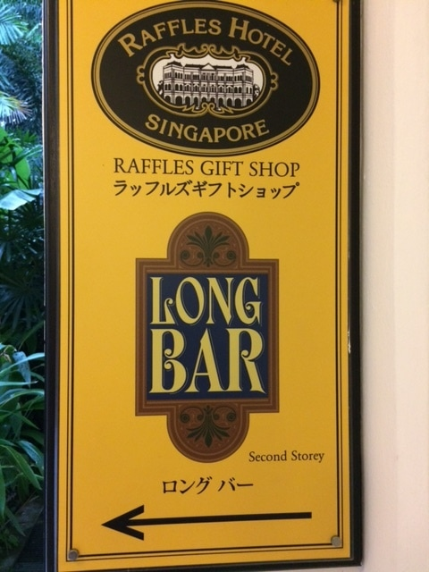sign of the Long Bar at the Raffles Hotel in Singapore